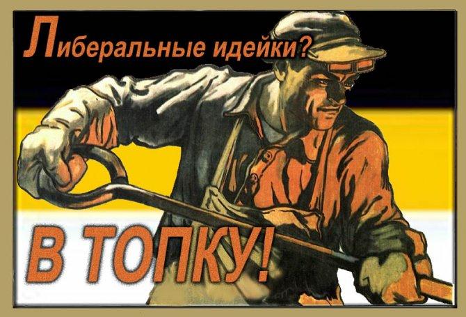 Либеральная экономика и Россия: абсолютная несовместимость. Александр Роджерс