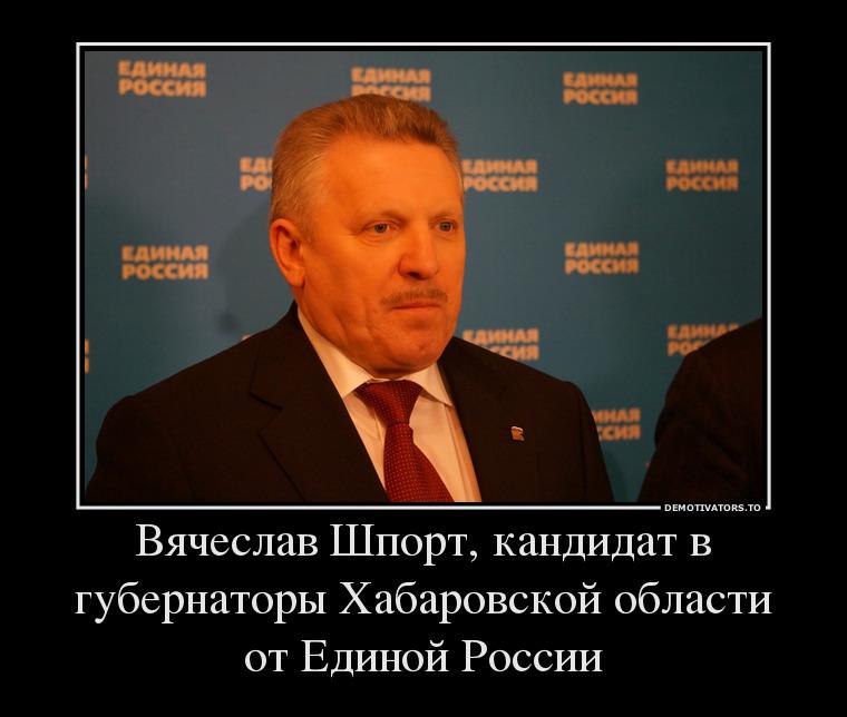 В голосину! В Хабаровске, посмотрев на Приморье, срочно возвращают льготы пенсионерам
