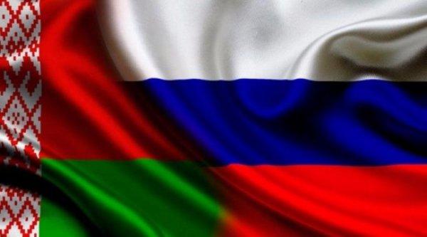 «Воссоединение России с Бело…