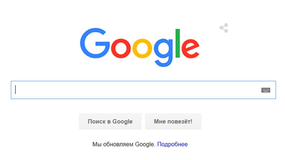 Самарец стал автором нового логотипа Google