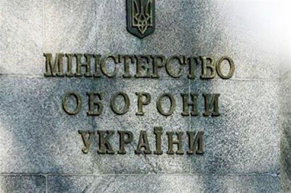 В Одессе на складе обнаружили тонны просроченных консервов, руководитель центра обеспечения уже «заболел»