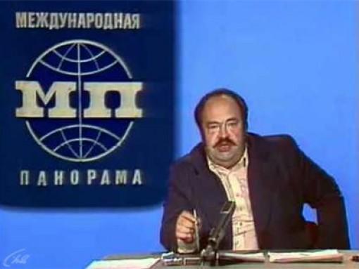 Бытовая жизнь в СССР, которой нет в России