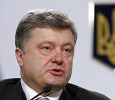 Фото: ANATOLIY STEPANOV/ AFP