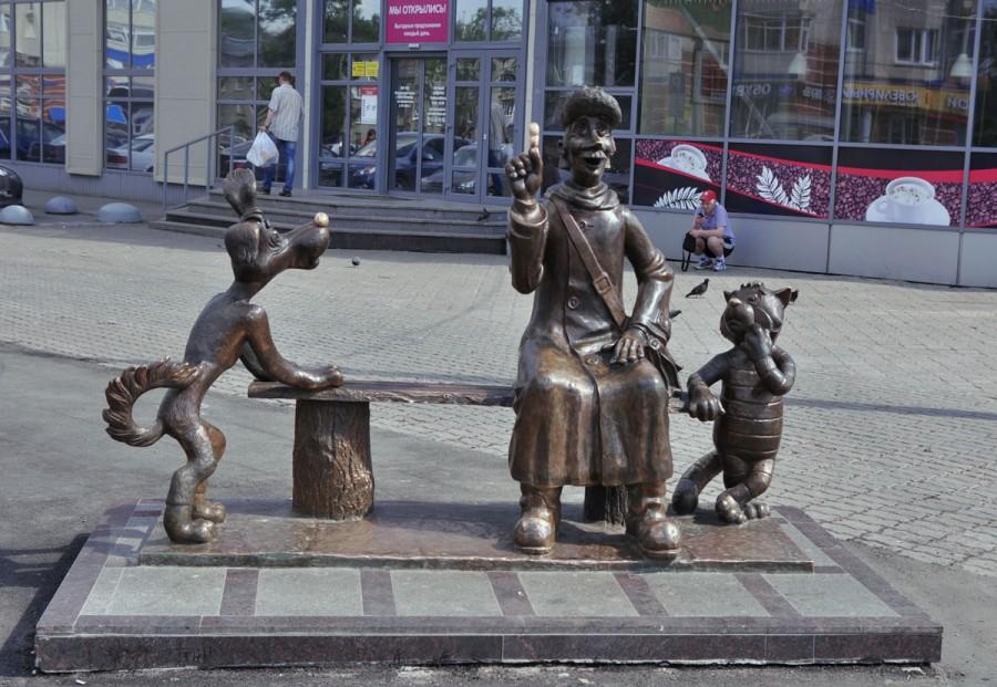 215 Памятник персонажам трое из простоквашино в Колпино