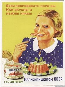 Послевоенный СССР. Цифры и факты