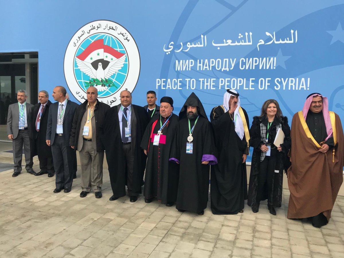 Межсирийские переговоры в Сочи