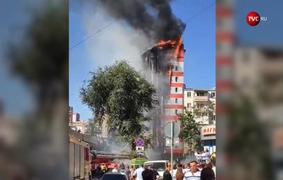 В центре Ростова-на-Дону загорелась десятиэтажная гостиница. Видео