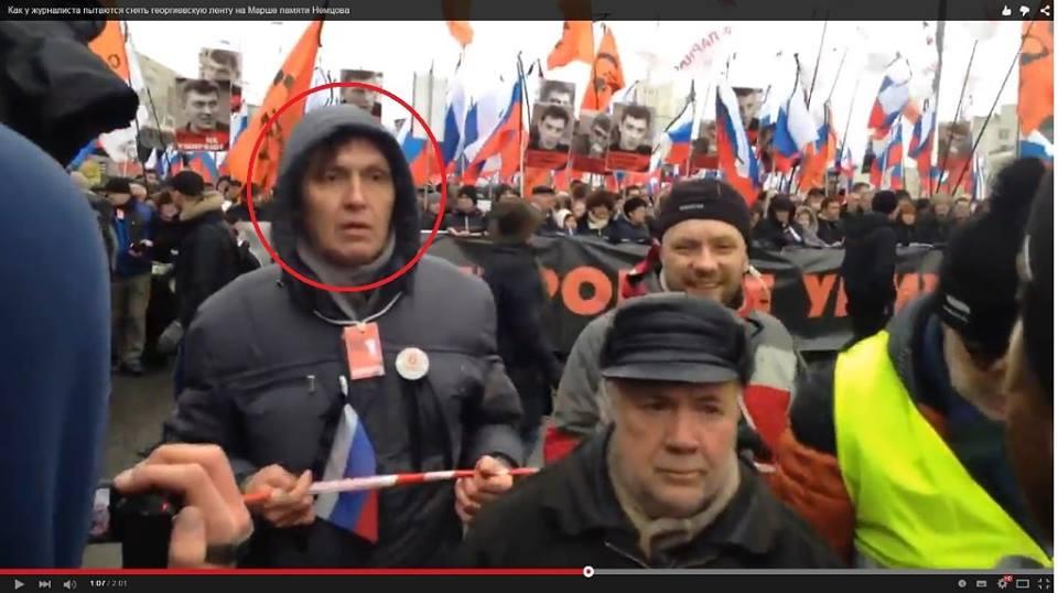 Геи на марше-поминках Немцова пытались снять георгиевскую ленту с журналиста и пенсионера. ПОЗОР!!!