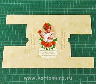 Конфета своими руками из бумаги шаблоны
