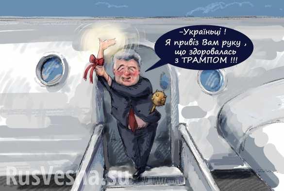 «США — лучший друг Украины», — госсекретарь Помпео