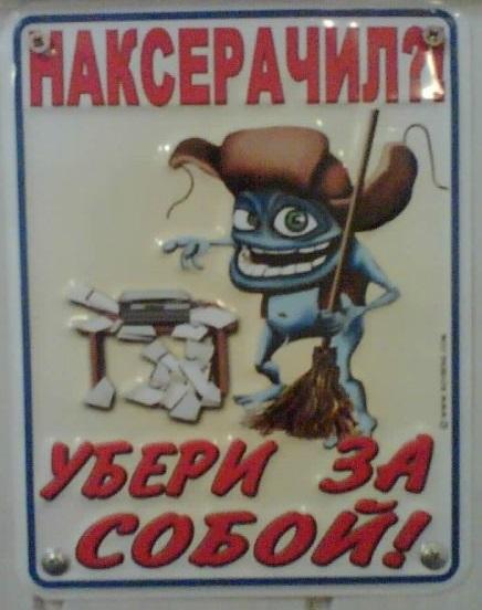 АНЕКДОТС - 144