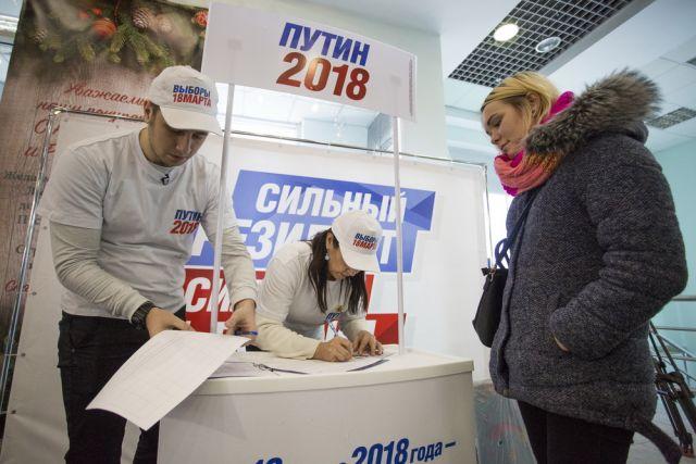 Избирательный штаб Путина объявил о завершении сбора подписей