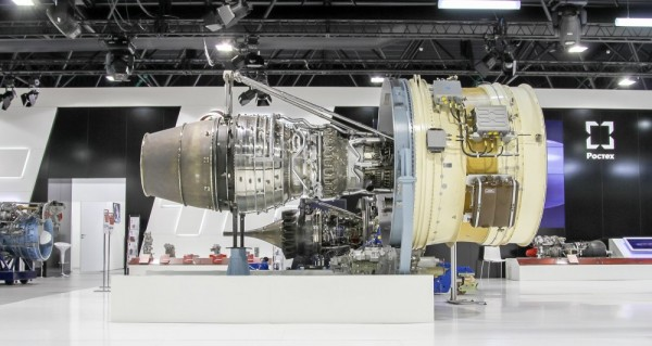 ПД-14 — двигатель-бомба