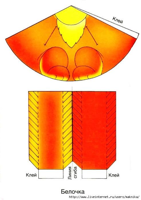 наряди-елку3 (493x700, 144Kb)