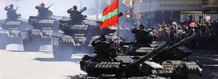 Вокруг Приднестровья сгущаются тучи