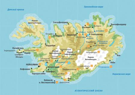 Исландия кратко
