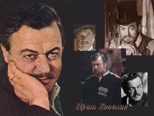 Копелян Ефим Захарович. Чтобы помнили! актёр, народный артист СССР