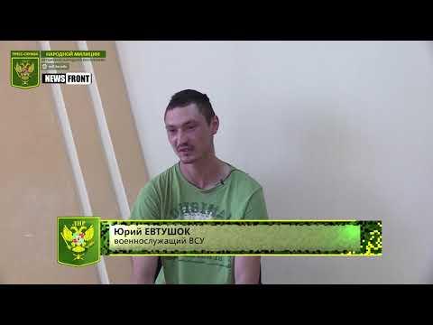 Украинский военный: За отказ воевать в «АТО» обещали 3 года тюрьмы