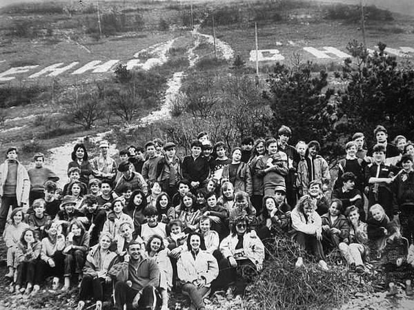 смотреть фото санаторно лесная школа геленджик некоторым данным
