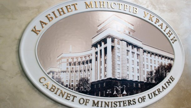 Украинцы хотят видеть Саакашвили премьером
