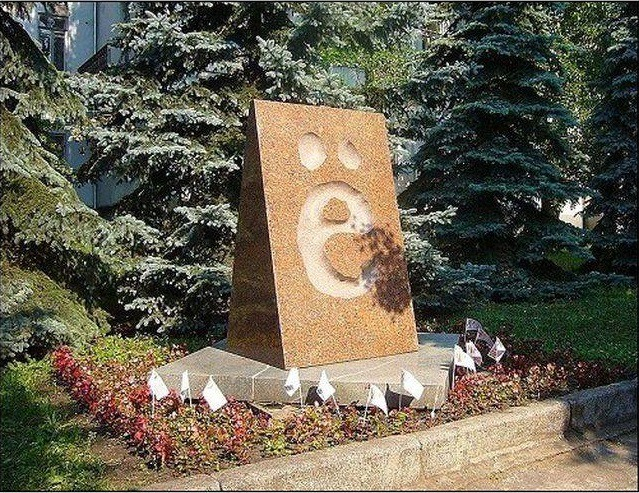 """Памятник букве """"ё"""". Ульяновск Прикольные памятники, факты"""