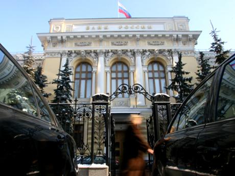 Банк России продолжает политику полной открытости российского финансового рынка