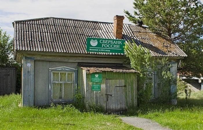 Медведев пригрозил заменить Сбербанк Почтовым банком в сельской местности