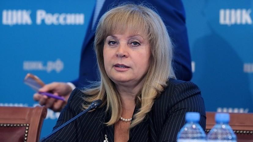 Чуровница: Памфилова заплатит предложившему новое название для избирательной урны