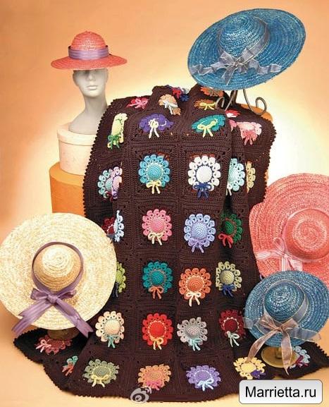 Очаровательный плед с разноцветными шляпками
