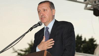 Эрдоган: Сирия спонсирует «И…