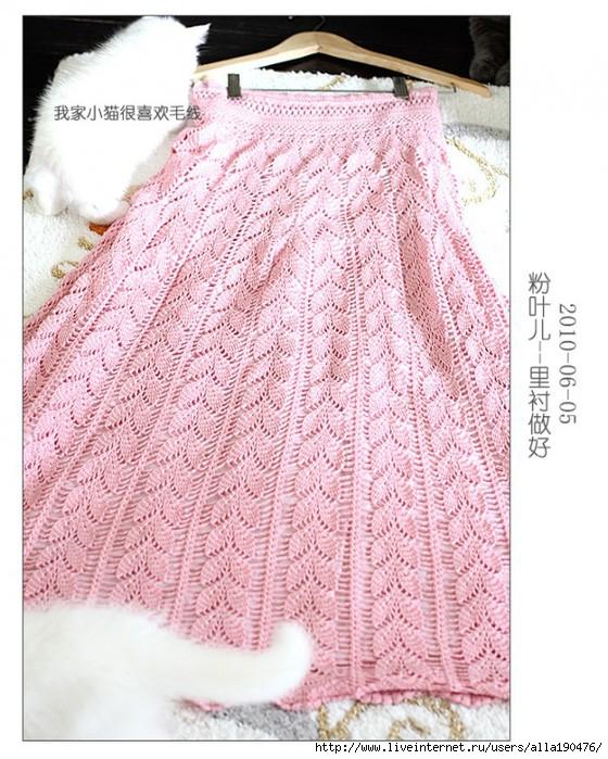 вязаные юбки схемы