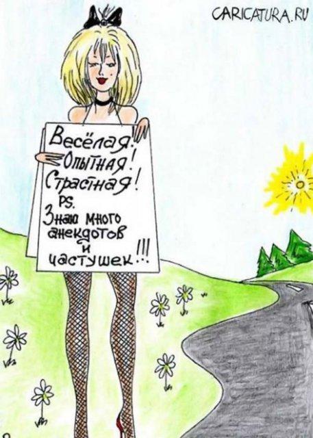 УМНАЯ ЖЕНЩИНА ВСЕГДА ОТПУСТИТ НА РЫБАЛКУ СВОЕГО МУЖА!.... УЛЫБНЕМСЯ...)))