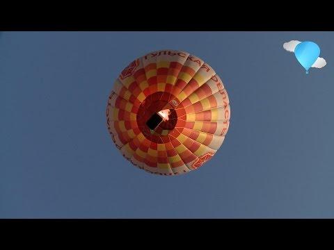Чемпионат Тульской Области По Воздухоплавательному Спорту 2016