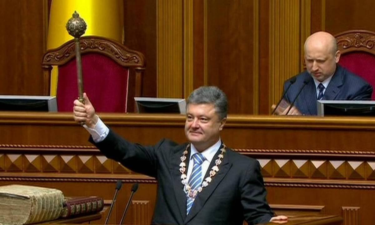 Гарант реализации проекта «Украина»