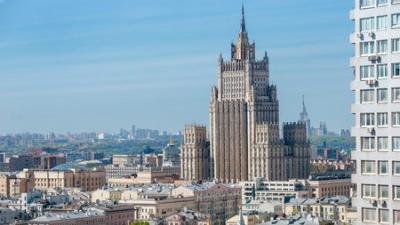 МИД РФ обвинил Германию в тр…