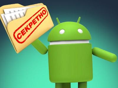 Тайны «Зелёного робота»: 16 возможностей Android, которые не лежат на поверхности