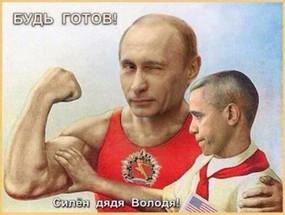 Путин не позволил «установит…