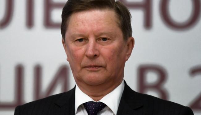 Сергей Иванов рассказал о се…