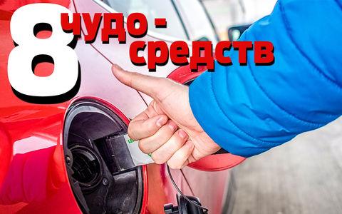 Избавляемся от воды в бензине. Экспертиза ЗР