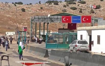 Российскую семью задержали в Турции за попытку попасть в Сирию