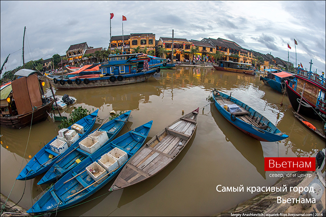 Прогулка по самому красивому городу Вьетнама