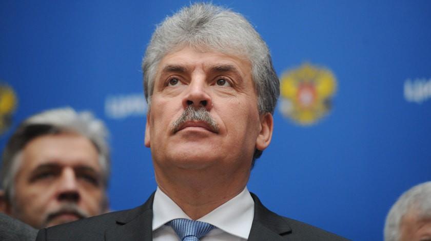 КПРФ обвинила ЦИК в отработке политического заказа против Грудинина
