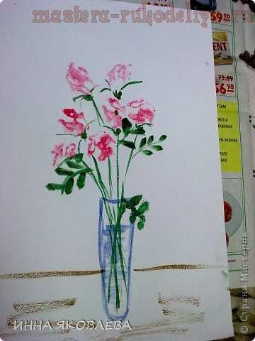 Мастер-класс по рисованию: Для тех, кто не умеет рисовать