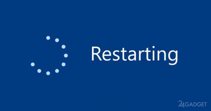 В Windows 10 исправили раздражающую функцию (3 фото)