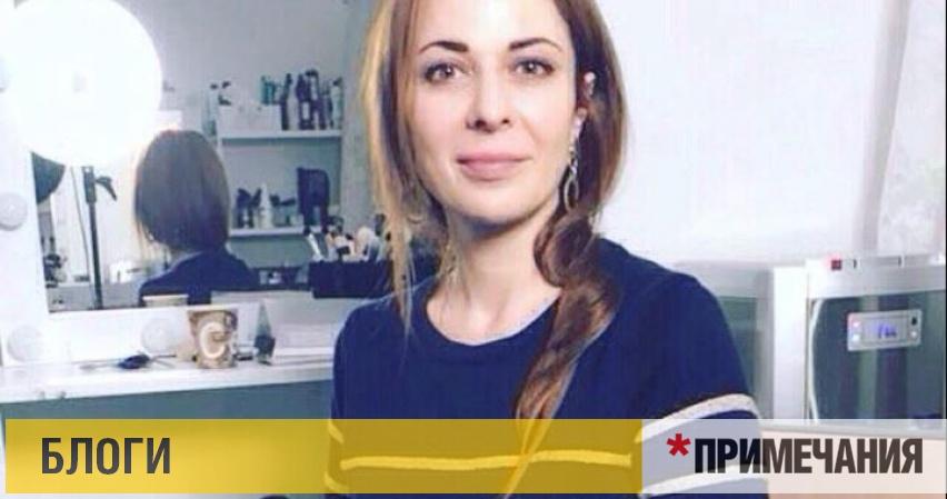 Московская журналистка накормила разочарованных севастопольцев фруктами