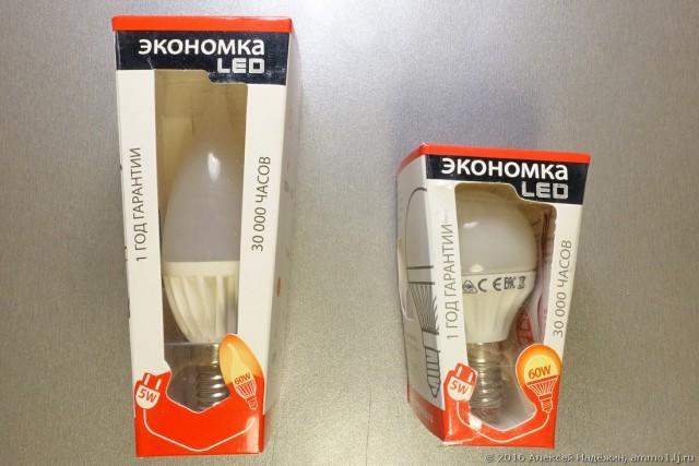 Как производители светодиодных ламп обманывают покупателей