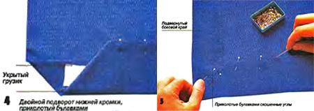 Как сшить шторы с ламбрекенами p4-5