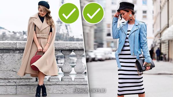 Француженки знают, как выглядеть стильно и дорого без затрат (6 модных хитростей с улиц Парижа)