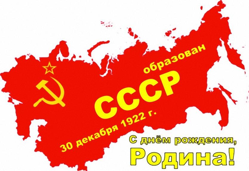 Рожденным в СССР! (20 фото)