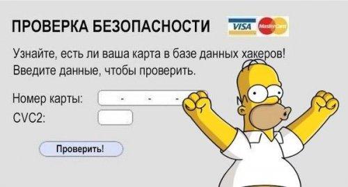 http://mtdata.ru/u25/photoE792/20459616823-0/original.jpg